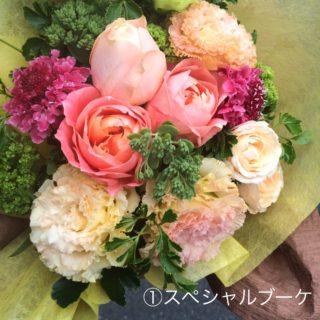 Thanks! Mother's Day 2017 ①スペシャルブーケ