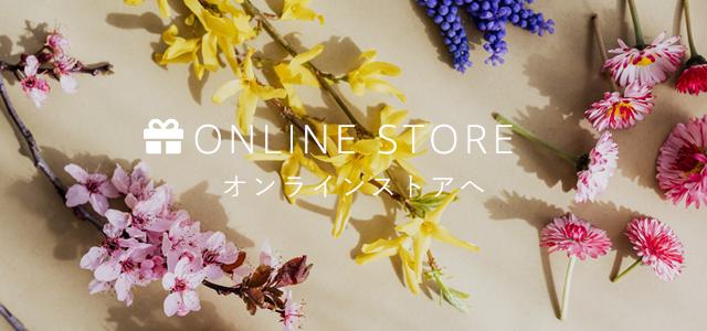 onlineshopへ