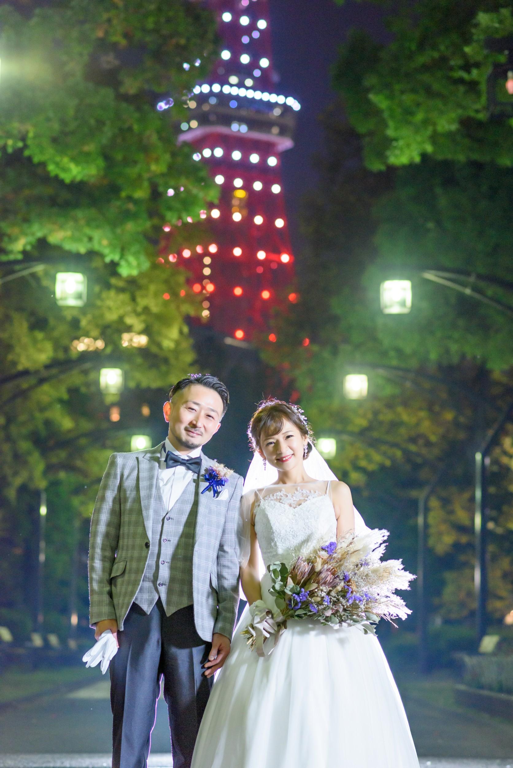 Wedding No.6